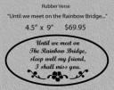 Until we meet on Rainbow/SMALL