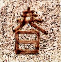 Spring Japanese Season square  - Concrete Stepping Stone Mold