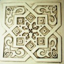 Moorish Star  - Concrete Stepping Stone  Mold