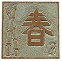 Oriental Spring - Concrete Stepping Stone  Mold