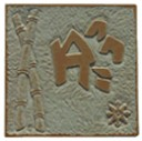Oriental Winter - Concrete Stepping Stone  Mold