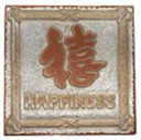 Oriental Happiness - Concrete Stepping Stone  Mold