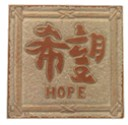 Oriental Hope - Concrete Stepping Stone  Mold