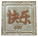 Oriental Joy - Concrete Stepping Stone  Mold