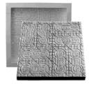 Cleveland Brick - Concrete Stepping Stone  Mold