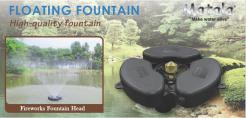 Matala-Floating-Fountain